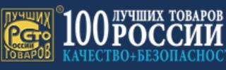 Программа 100 лучших товаров России